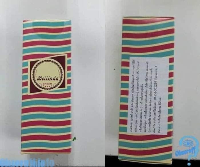Belinda bust Size Cream Bustelle Thailand