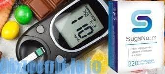 Kapseln SugaNorm zur Behandlung von Diabetes mellitus