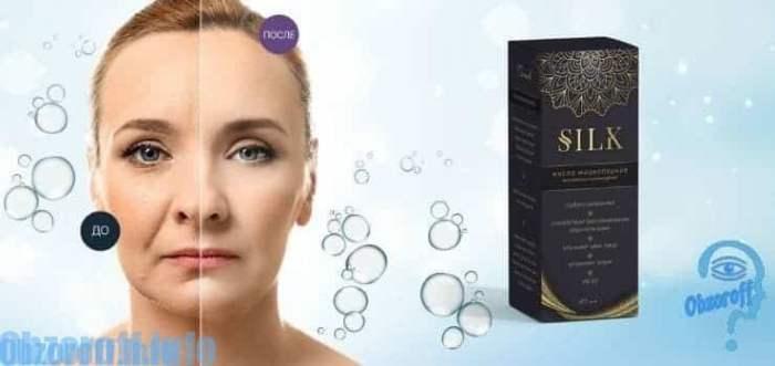 мицеллярное масло Silk для лица