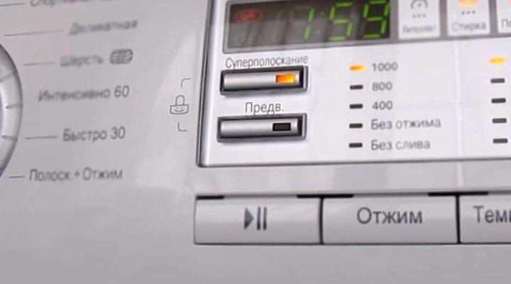 Признаки поломки подшипника в стиральной машине диагностика