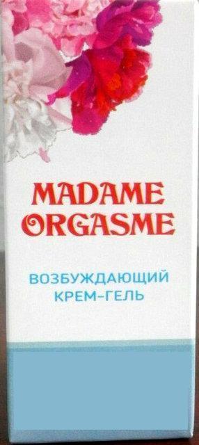 ratingul celui mai bun pentru o erecție)