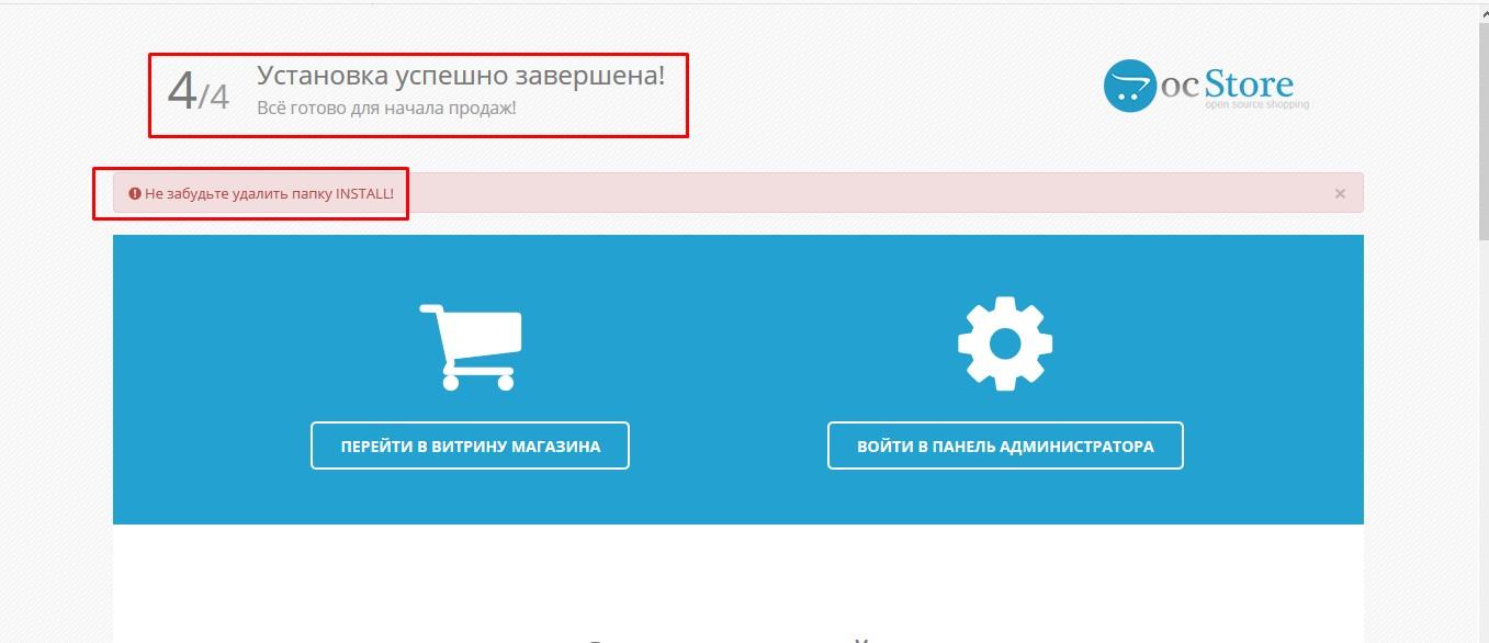 OpenCart'ı yükleme.