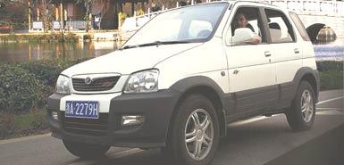 Zhong Tai