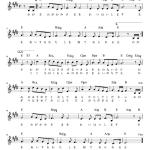 わが主わが神様を 楽譜