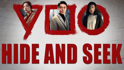 Hide And Seek Netflix