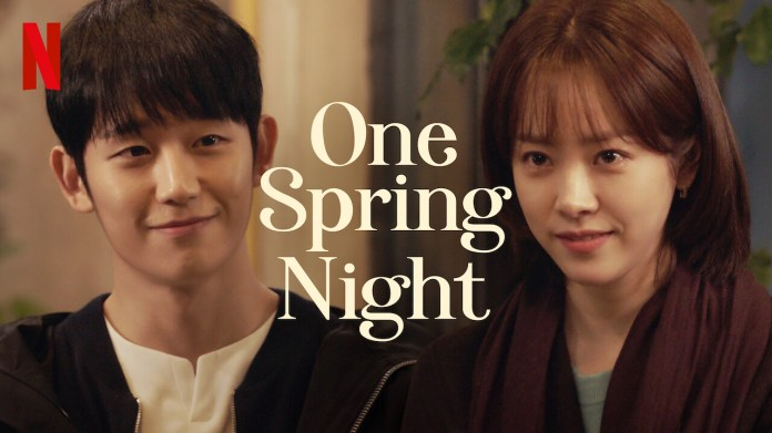 Is 'One Spring Night' available to watch on Netflix in America ...