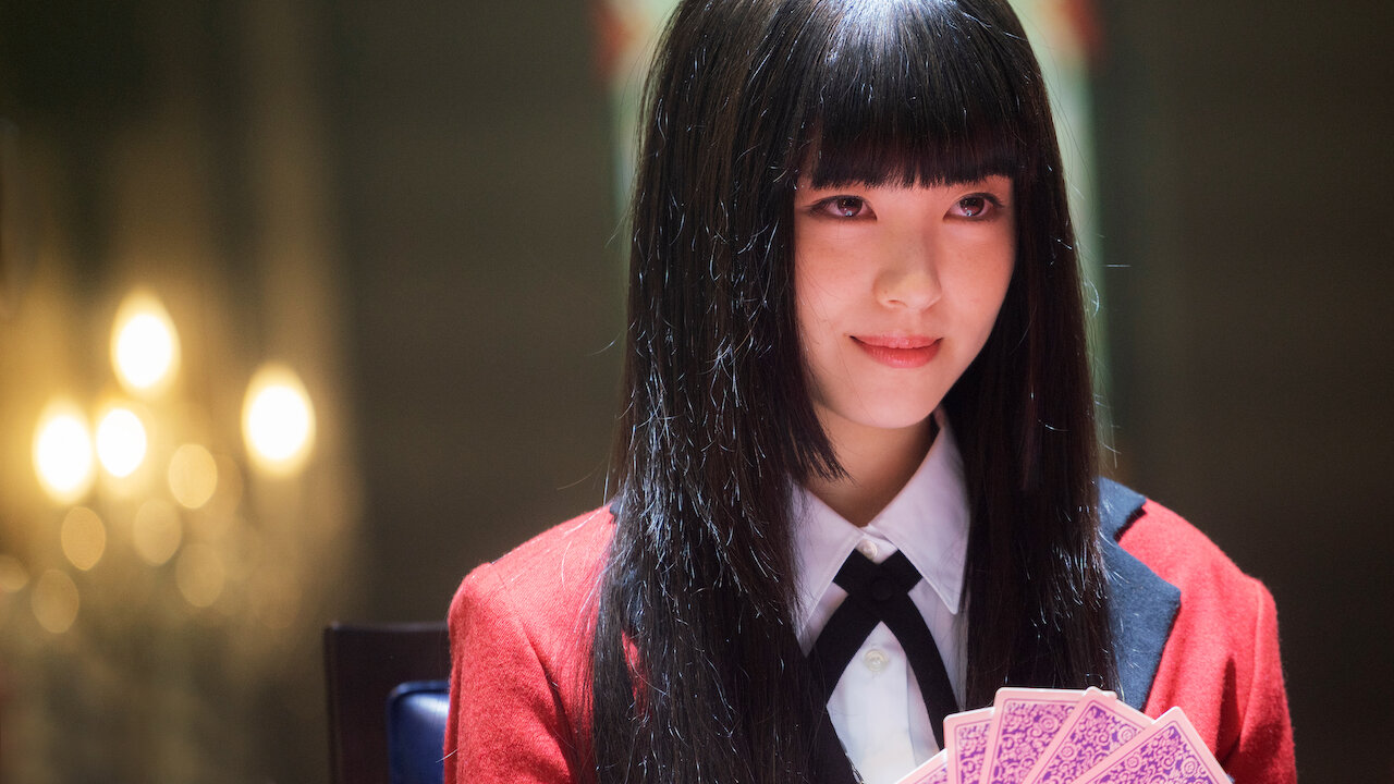 Yumeko's surname(蛇喰) can be translated to have any number of meanings; Kakegurui Netflix