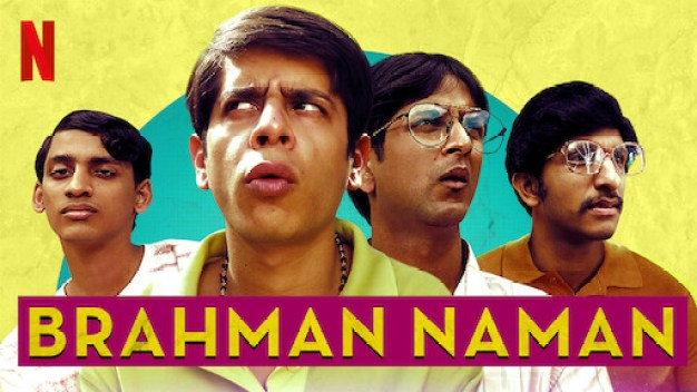 Image result for brahman naman