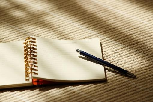 【洒落怖】変な日記拾った!! – 2ch死ぬ程洒落にならない怖い話を集めてみない?