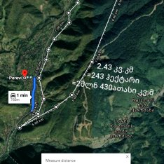 2.43 km2 of land has been placed out of Georgia's control