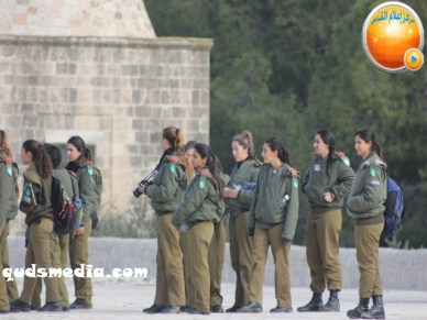 Jan 29 2013 Female Israeli Soldiers March through Aqsa Compound - Photo by QudsMedia 13