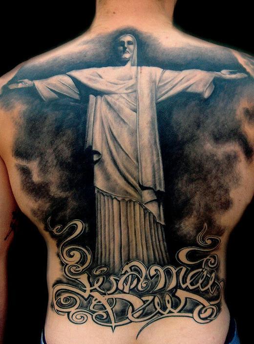 jesus back tattoo