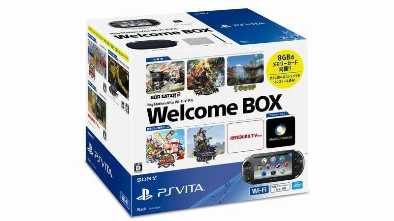 ps3 playstation plus march | Page 2