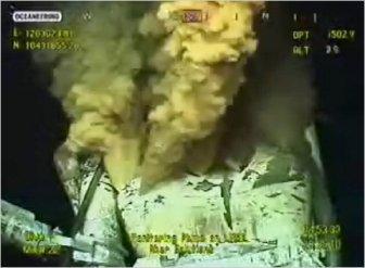 Macondo/Deepwater Horizon well head