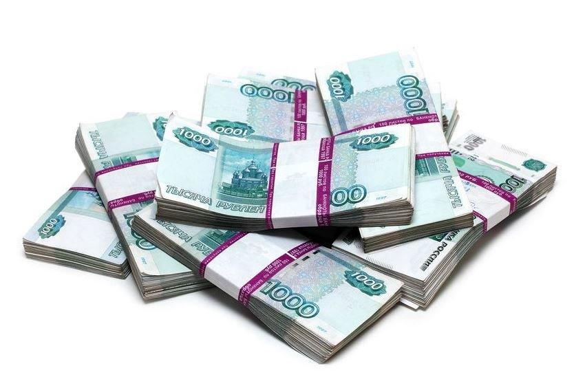 Потребительский кредит до 5000000 рублей в москве