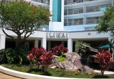 ilikai_hotel_luxury_suites_3Front-Exterior[1]