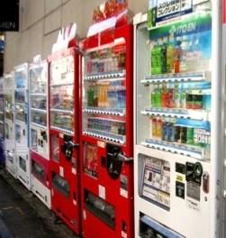 vending[1]