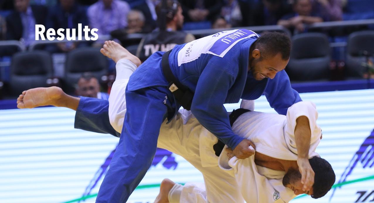 2017 OJU Championships Tonga Results