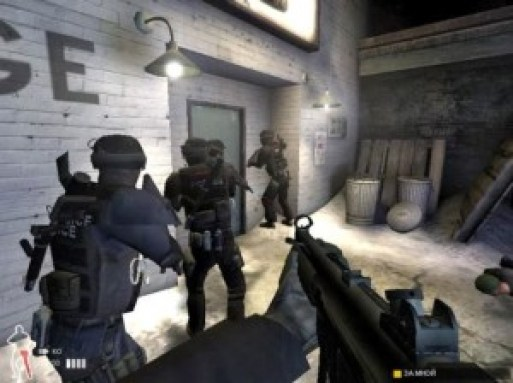 Swat 4 Free Setup Download