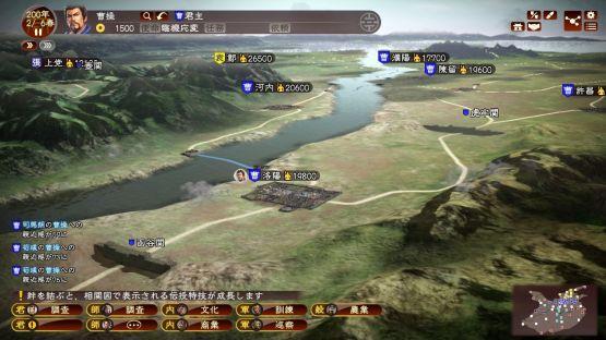 Romance of the Three Kingdoms 13 Setup Free Download