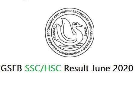 GSEB SSC/HSC Result June 2020