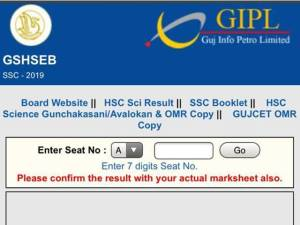 How to check GSEB SSC Result 10 June 2020