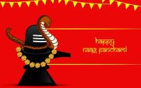 Nag Panchami 2020: wishes, Images and More