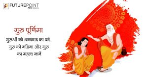 wishes for guru purnima