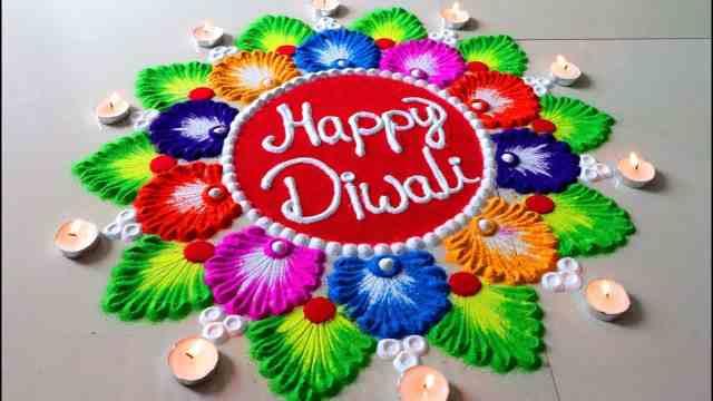 Happy Dev Diwali Rangoli