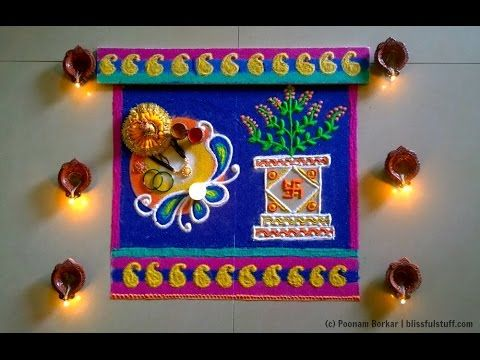 tulsi vivah rangoli simple