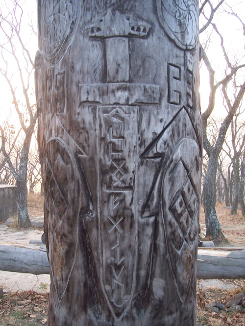 Details of the same Russian idol from Vladivostok (Владивосток)