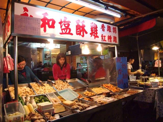 [Taiwan] 樂華夜市 Part 1 - 永和鹽酥雞 - ocgirl 玩樂筆記