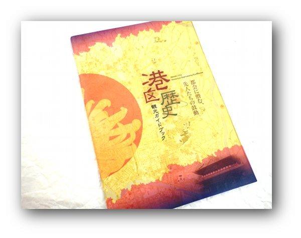 blog_import_515368a901735