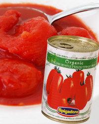 sg-tomato-whole