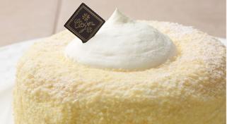 IMG_clover_cake
