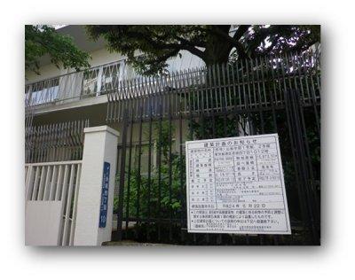 yamawakigakuenkouji-400x316