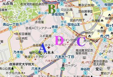 akasakaaono