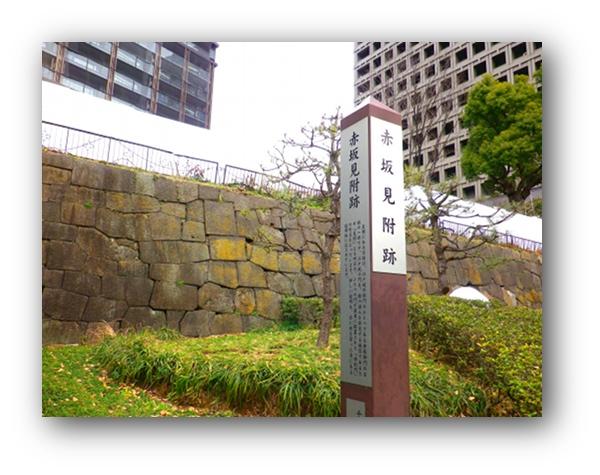 160201akasakamituke