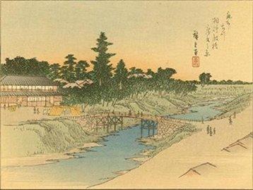 sinohasihurukawa