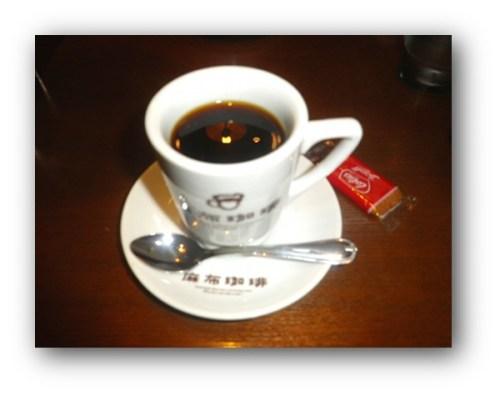 160927azabucoffee