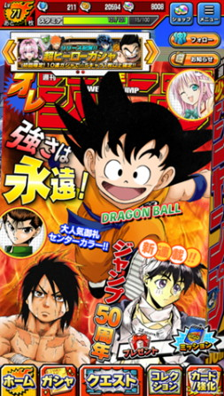 06-weekly-shonen-jump-ore-collection-3
