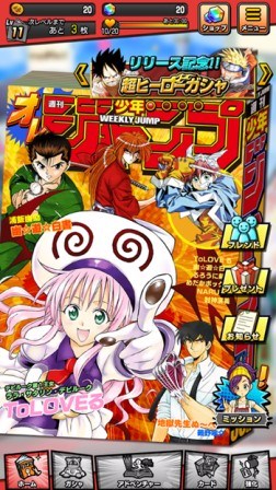 21-weekly-shonen-jump-ore-collection-1.jpg