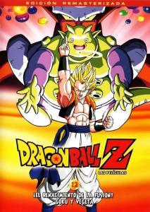 dragon ball z fusion 213x300 - Orden cronológico para ver todas las series y películas de Dragon Ball