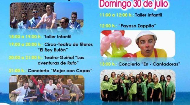 Festival Mar en Calma 2017 (July 29 and 30)