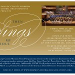 OCMCO Concert At Segerstrom Concert Hall April 26th