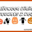 2015 Halloween Discounts and Deals