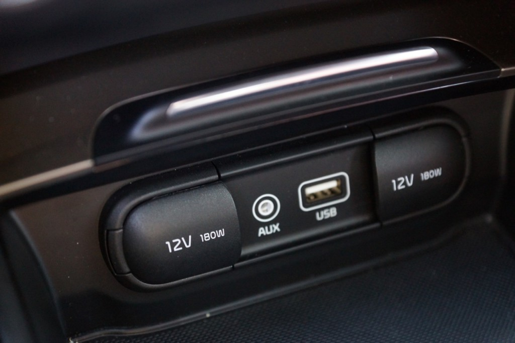 Outlets in the kia optima