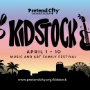 Pretend City Kidstock Music & Arts Festival + Giveaway
