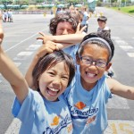 PlanetBravo Technology Summer Camp + Giveaway