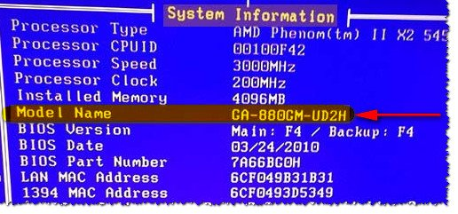 BIOS - information about the motherboard